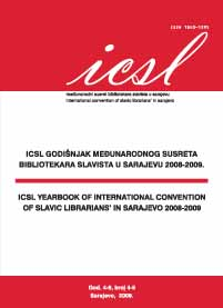 ICSL - Yearbook of International Convention of Slavic Librarian's in Sarajevo Cover Image
