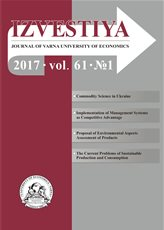 Izvestiya. Journal of Varna University of Economics Cover Image