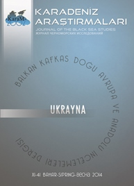 Journal of Black Sea Studies Cover Image