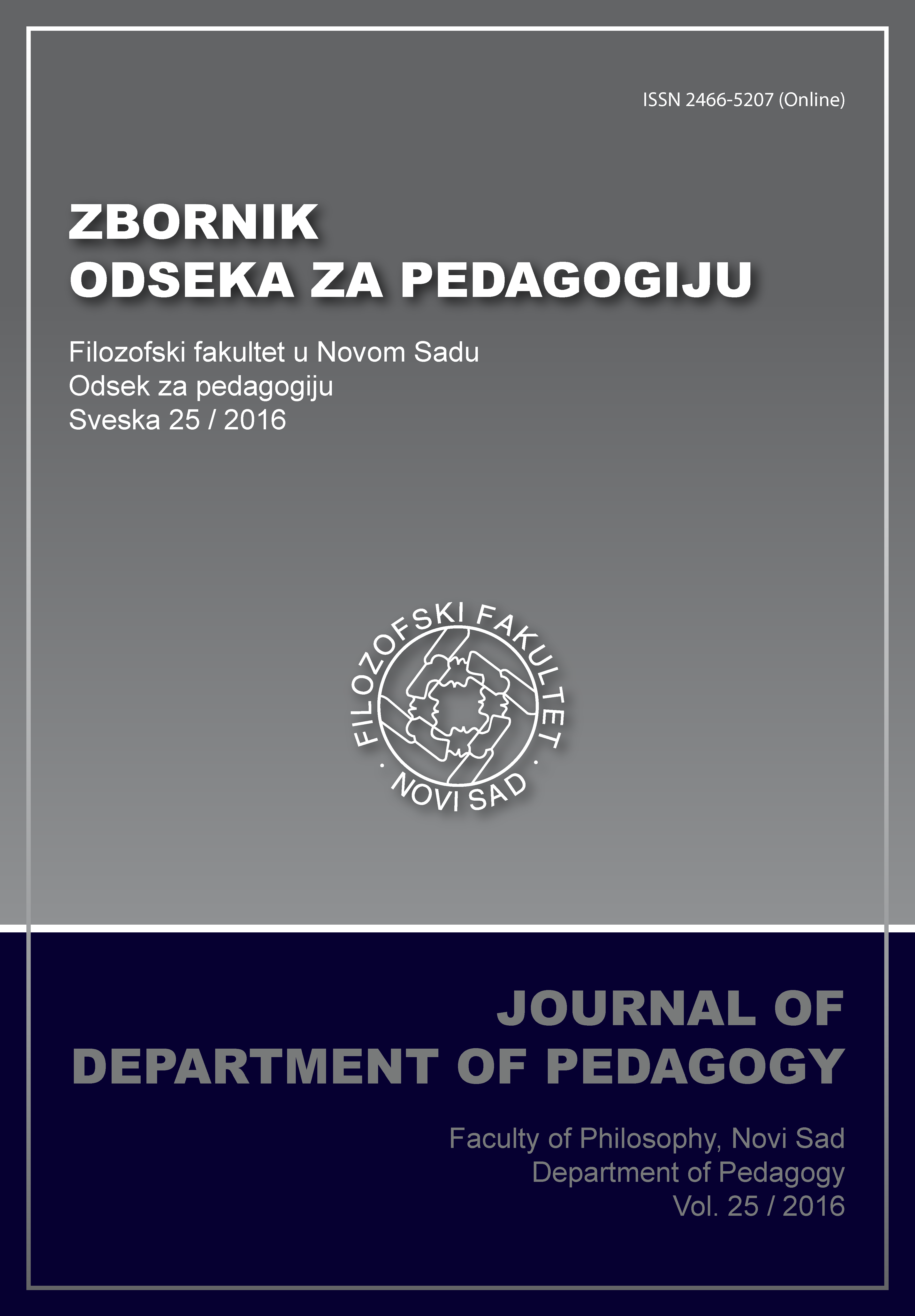 Journal of Department of Pedagogy Cover Image