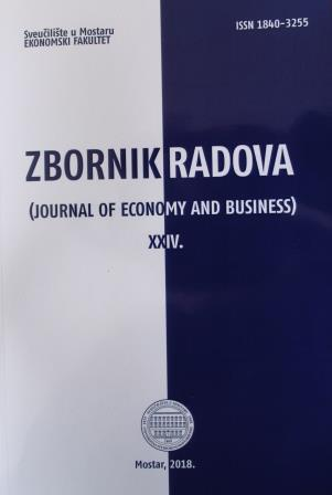 Journal of Economy and Business Cover Image