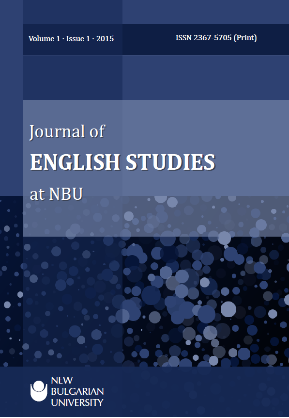 English Studies at NBU Cover Image