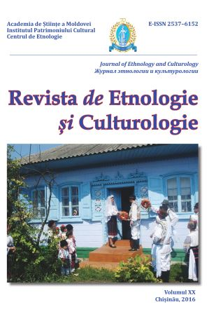 Journal of Ethnology and Culturology Cover Image