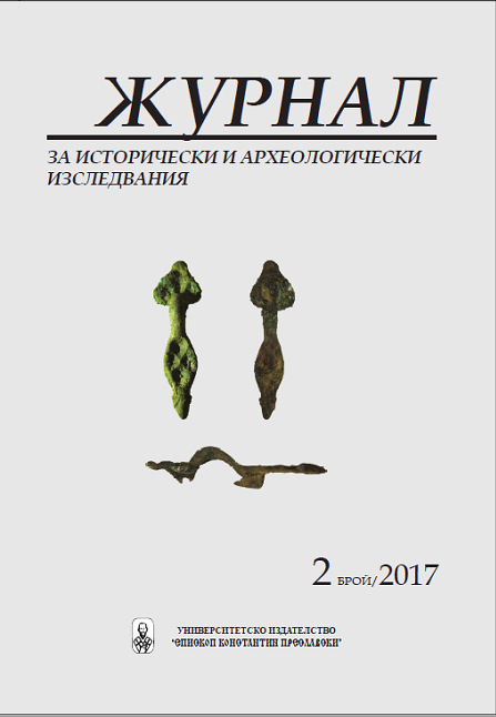 Journal of Historical and Archaeological Research Cover Image