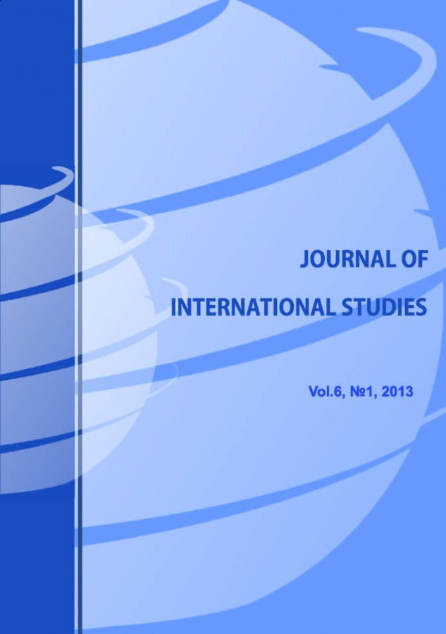Journal of International Studies Cover Image