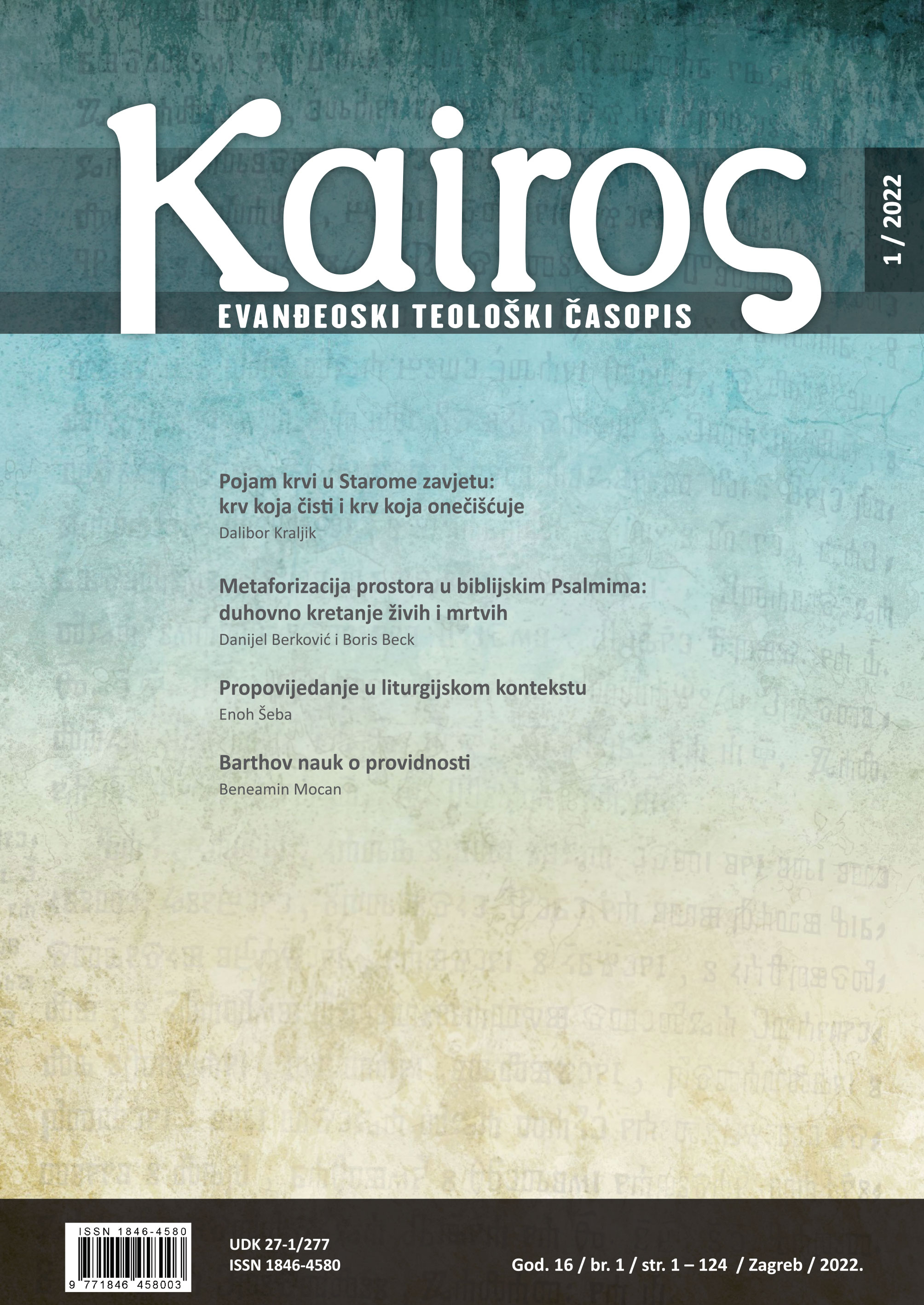 Kairos: Evangelical Journal of Theology Cover Image