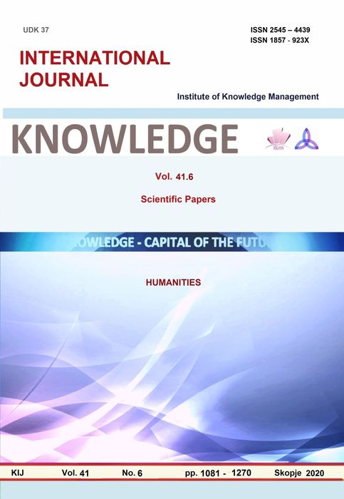 Knowledge - International Journal Cover Image