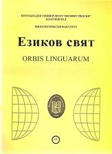 Linguistic World Cover Image
