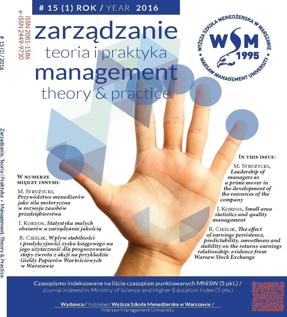 Management. Theory & Practice Cover Image