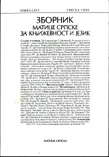 Matica Srpska Journal of Literature and Language Cover Image