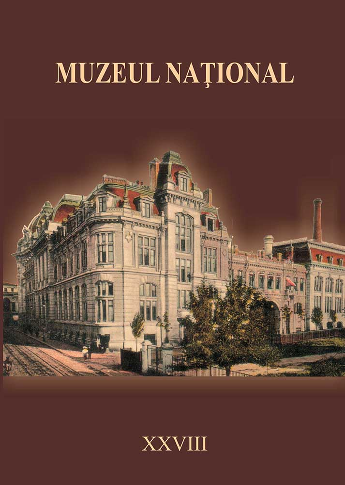 NATIONAL MUSEUM Cover Image