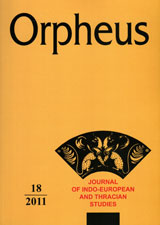 ORPHEUS. Journal of Indo-European and Thracian Studies  Cover Image