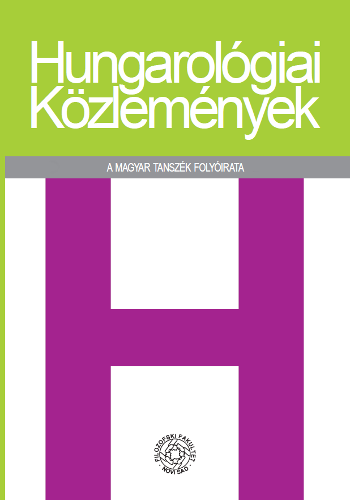 Papers of Hungarian Studies Cover Image