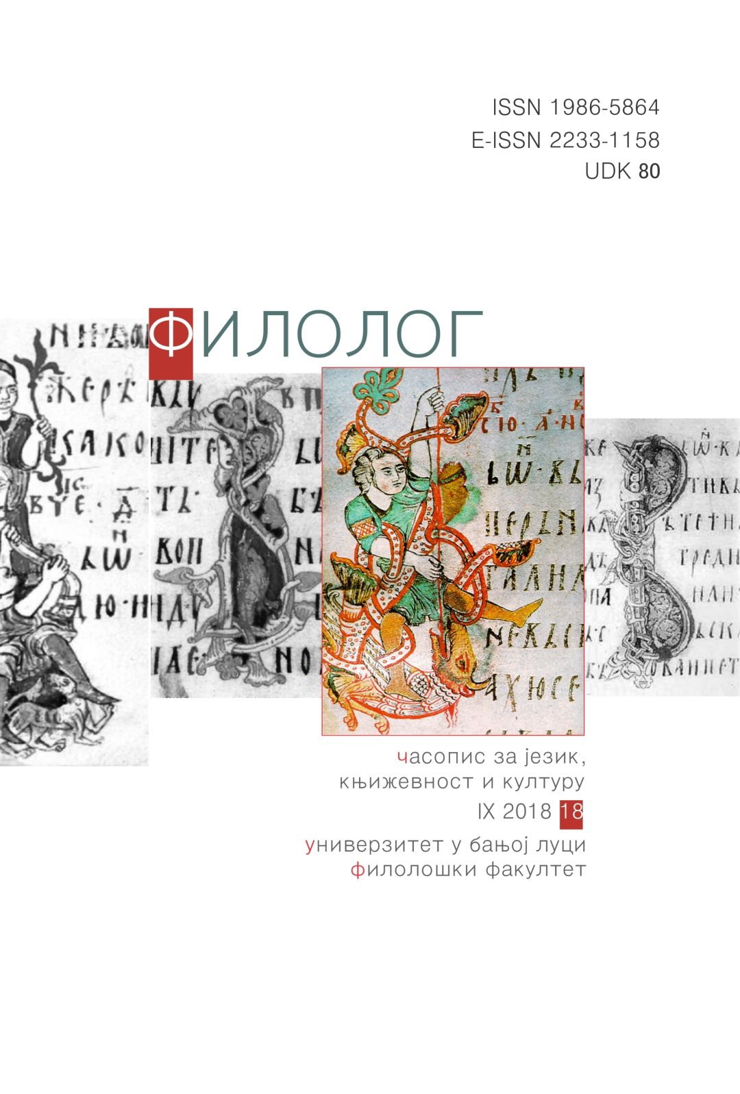 Philologist – journal of language, literary and cultural studies Cover Image