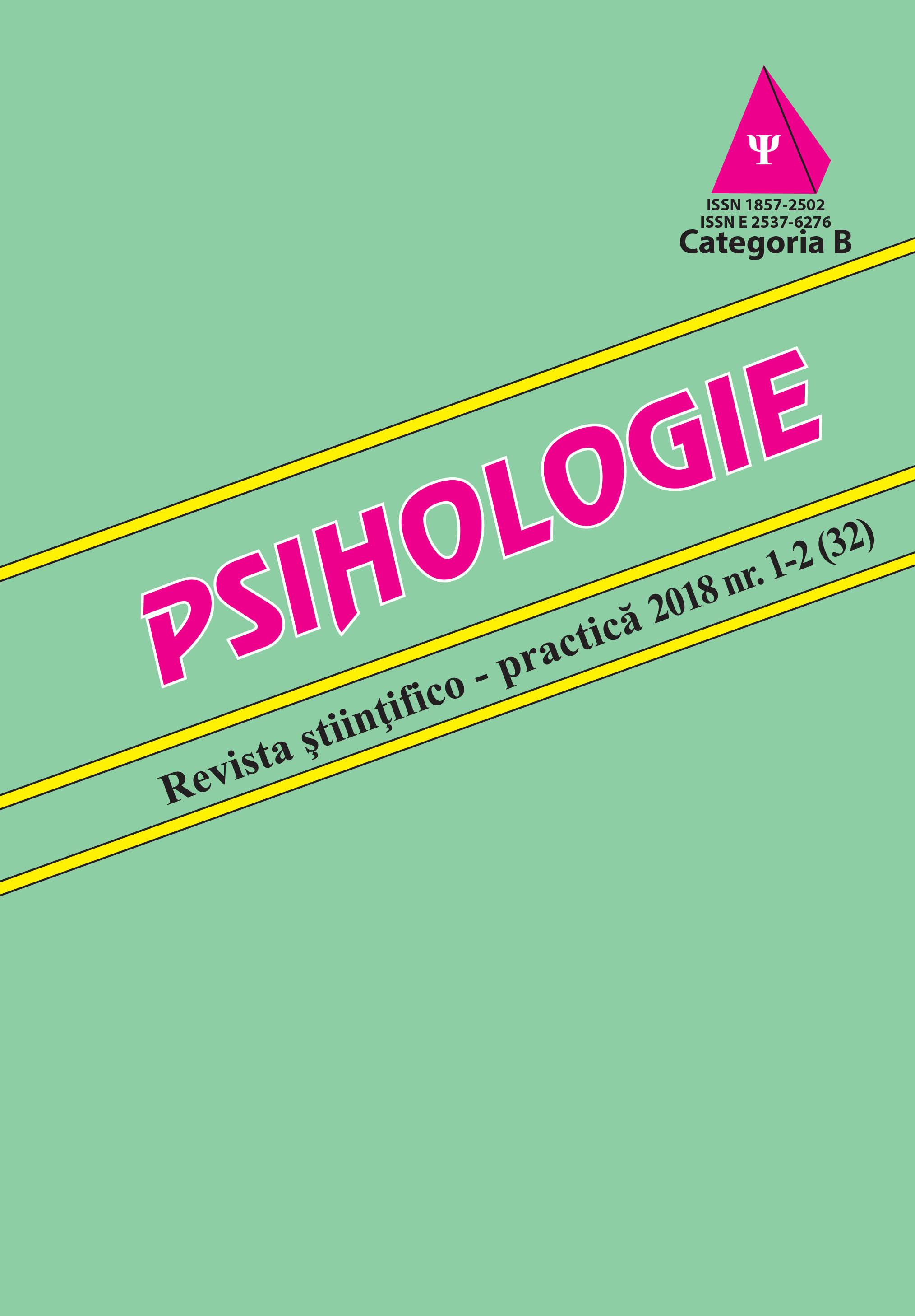 Psychology, the Scientific-practical journal Cover Image