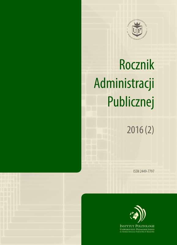 Public Administration Yearbook Cover Image