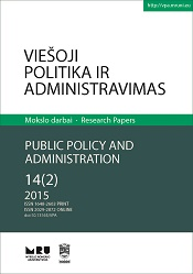 Public Policy and Administration Cover Image