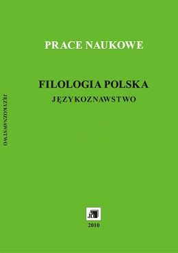 Research Papers of the Jan Dlugosz University of Częstochowa. Linguistics Cover Image