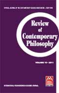 Review of Contemporary Philosophy Cover Image