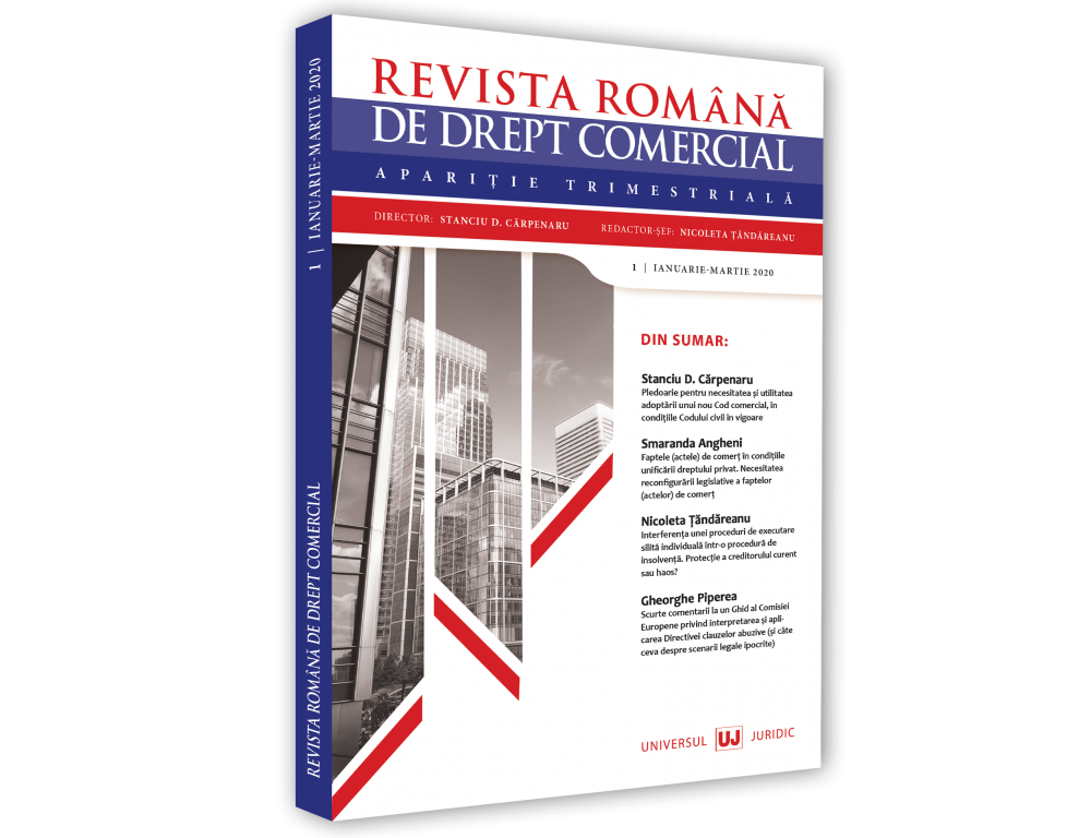Romanian Journal of Commercial Law Cover Image