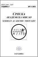 Serbian Academic Thought Cover Image