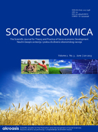 Socioeconomica - The Scientific Journal for Theory and Practice of Socio-Economic Development Cover Image