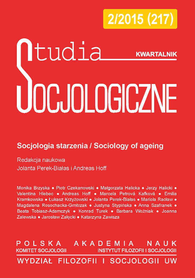 Sociological Studies Cover Image
