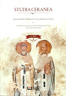 Studia Ceranea. Journal of the Waldemar Ceran Research Centre for the History and Culture of the Mediterranean Area and South-East Europe Cover Image