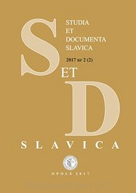 Studia et Documenta Slavica Cover Image