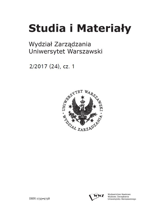 Studies and Materials Cover Image