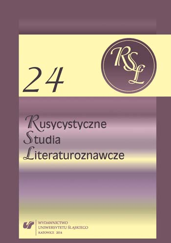 Studies on Russian Literature Cover Image