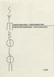 SYMBOLON Cover Image