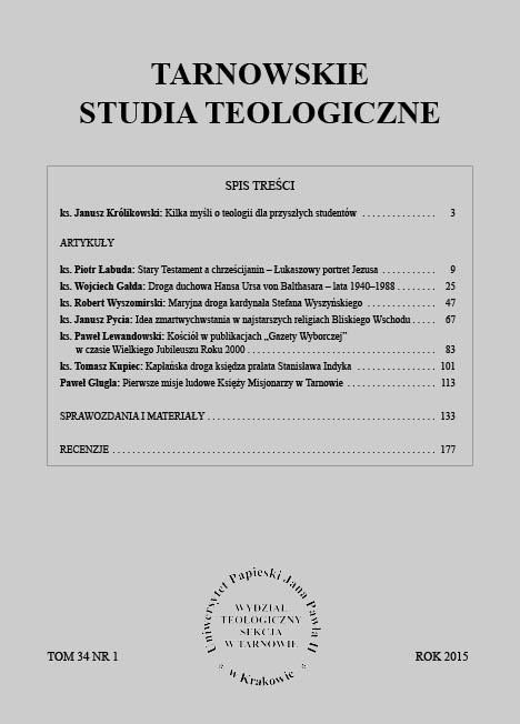 Tarnovian Theological Studies Cover Image