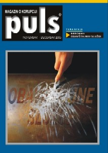 The Pulse Cover Image