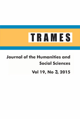 TRAMES Cover Image