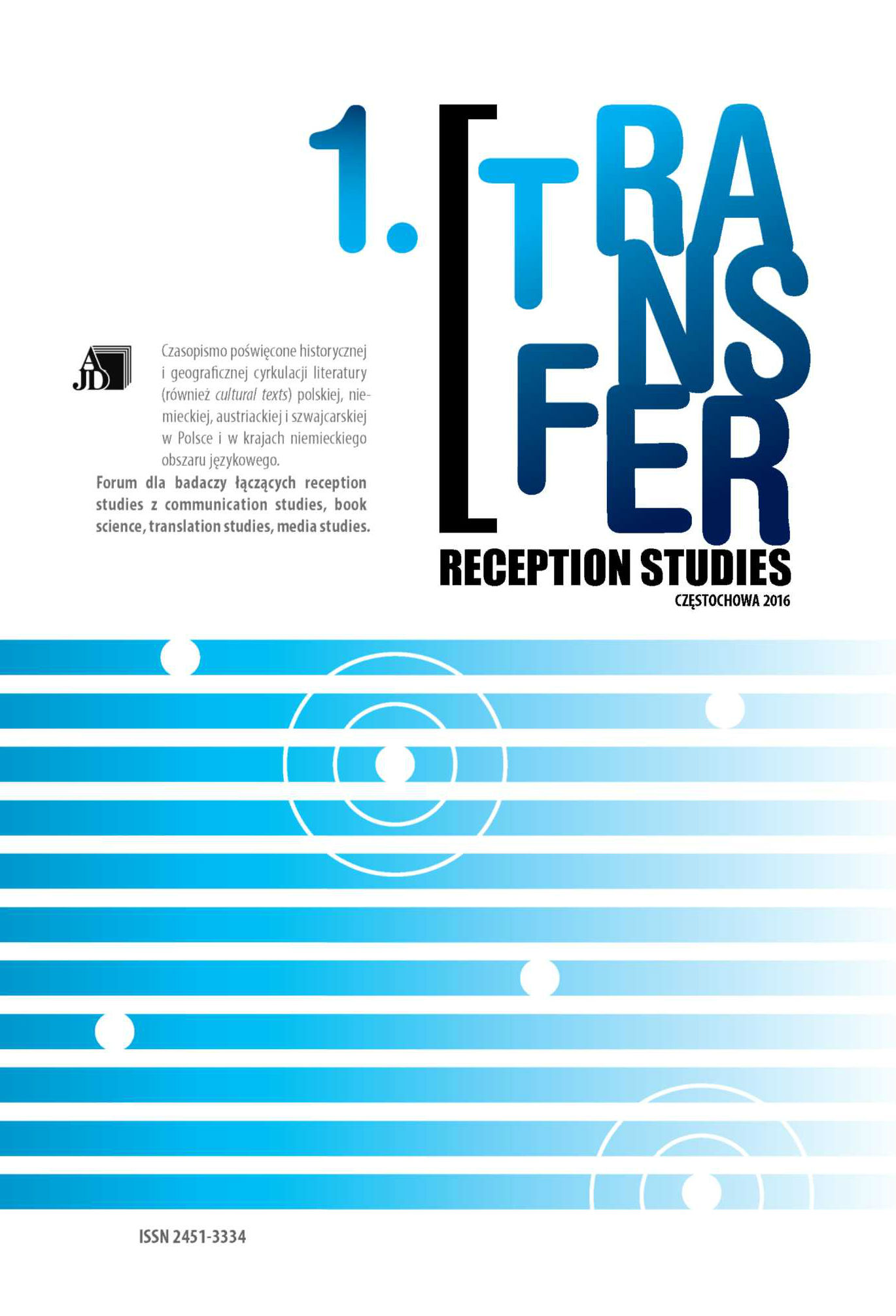 Transfer. Reception studies Cover Image