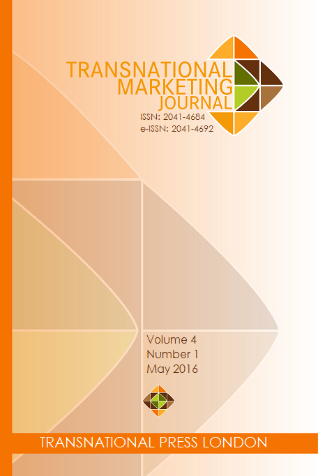 Transnational Marketing Journal (TMJ) Cover Image