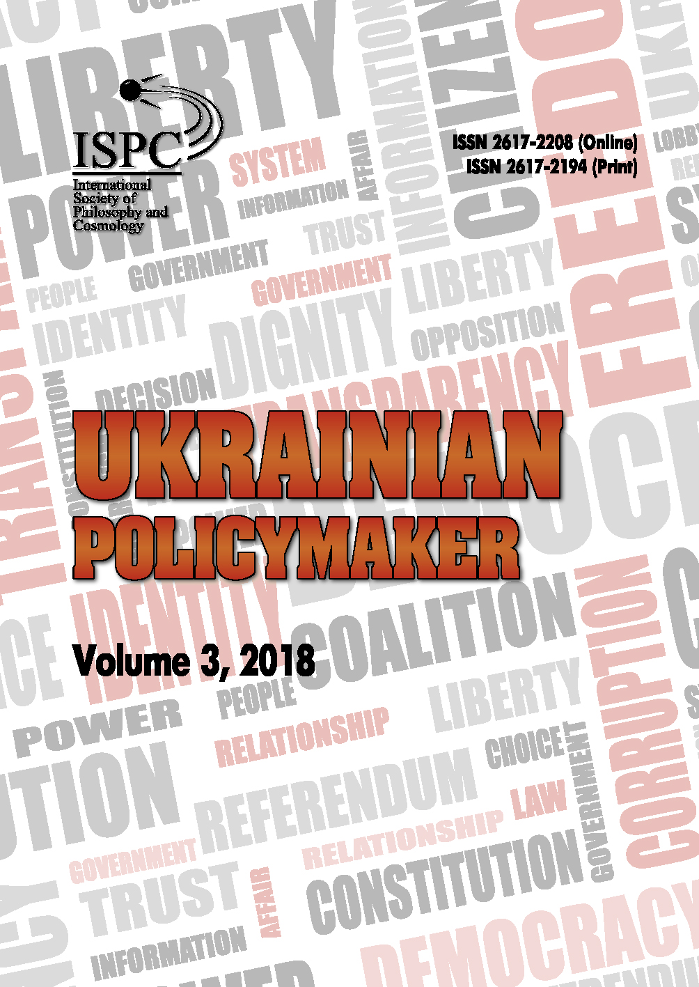 Ukrainian Policymaker Cover Image