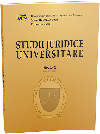 University Legal Studies Cover Image
