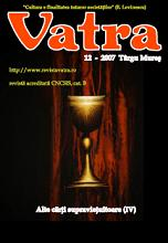 Vatra Literary Review Cover Image