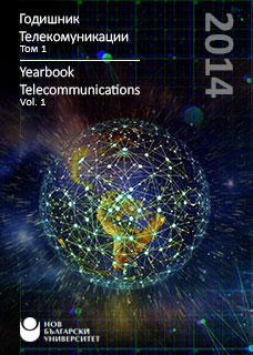 Yearbook Telecommunications Cover Image